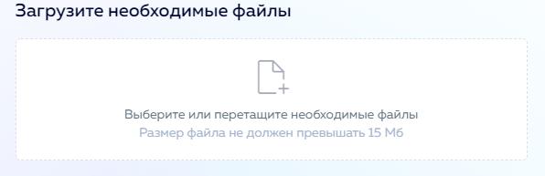 Алгоритм подписания ЭЦП: Загрузка файла